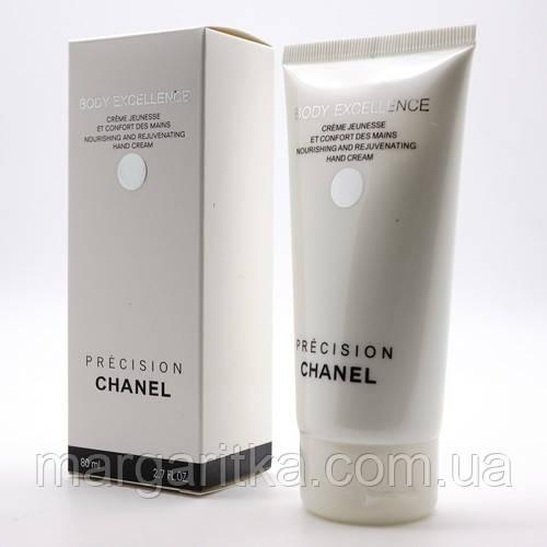 Крем для молодости и комфорта рук Chanel Body Excellence Hand Cream  (Копия)