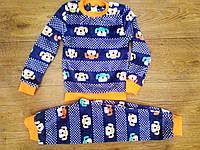 Теплющая махровая пижама  116,134 см