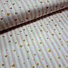 Ткань польская хлопковая, пудровая полоска с золотыми (глиттером) сердечками на белом