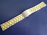 Браслет на часы метал 20 Gold-Silver, фото 3