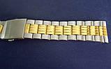 Браслет на часы метал 20 Gold-Silver, фото 4