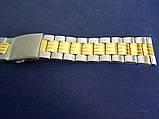 Браслет на часы метал 20 Gold-Silver, фото 5
