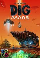 """Настольная игра """"Dig Mars"""""""