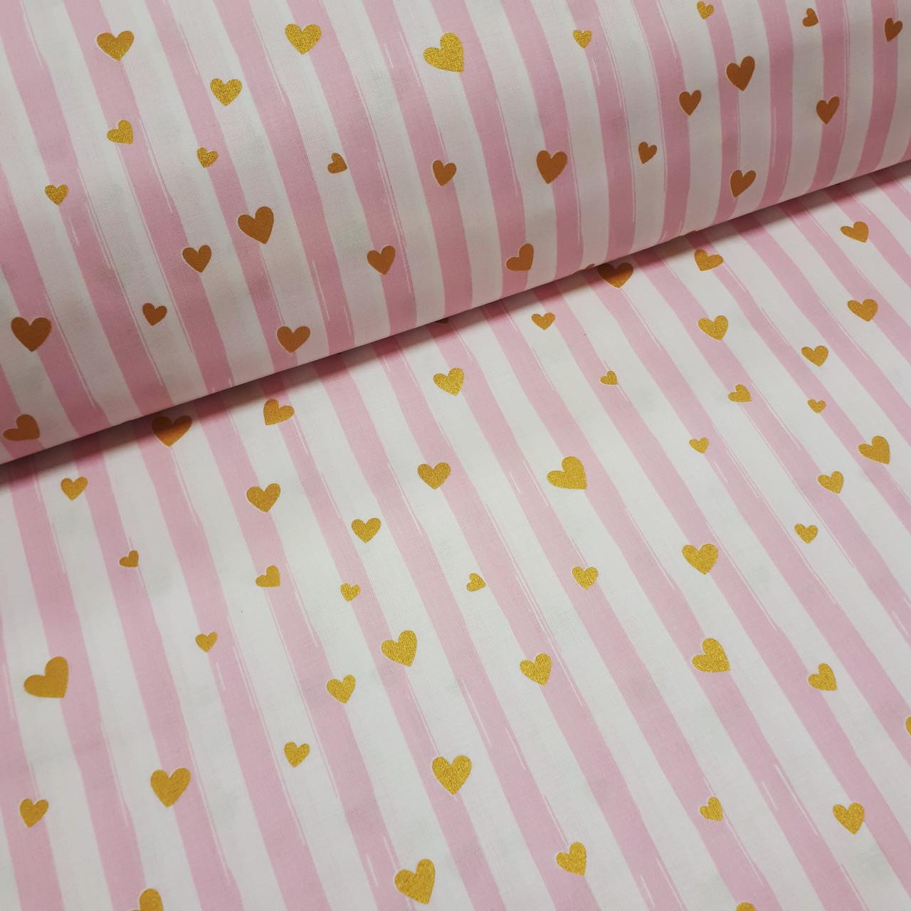 Ткань польская хлопковая, розовая полоска с золотистыми (глиттер) сердечками на белом