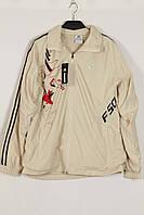 Костюм спортивный мужской Adidas 9016 Beige Размеры XL