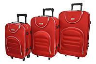 Набір дорожніх валіз на колесах Siker Lux набір 3 штуки Червоний, фото 1