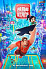 Ральф руйнівник 2: Інтернетрі / Ральф против интернета / Ralph Breaks the Internet: Wreck-It Ralph 2