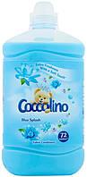 Кондиционер-ополаскиватель для белья Coccolino Blue Splash, 1800 мл