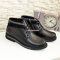 Ботинки кожаные мужские на шнуровке, декорированы вставкой из черной замши. 41 размер
