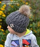 Шапка для мальчика с натуральным помпоном, фото 5