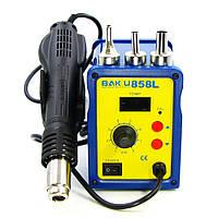 Паяльная станция BAKU BK858L, фен с цифровым блоком регулировки (220V, 700W) (ID:5837)