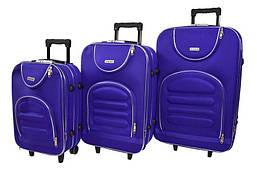 Набор дорожных чемоданов на колесах Siker Lux набор 3 штуки Фиолетовый