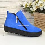 Ботинки женские замшевые демисезонные на утолщенной подошве, цвет электрик, фото 2