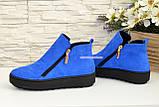 Ботинки женские замшевые демисезонные на утолщенной подошве, цвет электрик, фото 3