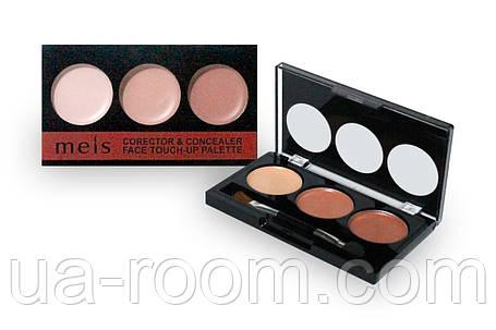 Палитра консилеров-корректоров 3 цв. Meis professional make-up artist MS0309C (кругл), фото 2
