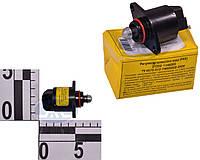 Регулятор холостого 2121,2123 c защитным штоком