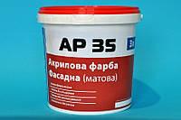 Краска акриловая фасадная AP 35 - 10 л