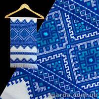 Рушник вышитый в сине-голубой гамме