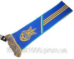 Шарф Adidas FFU сборной Украины по футболу X16476