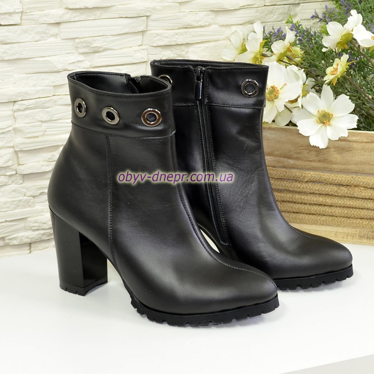 Стильные кожаные демисезонные ботинки на устойчивом каблуке