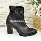 Стильные кожаные демисезонные ботинки на устойчивом каблуке, фото 2