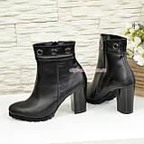 Стильные кожаные демисезонные ботинки на устойчивом каблуке, фото 3