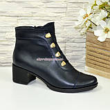 Женские классические демисезонные ботинки на невысоком каблуке, натуральная кожа синего цвета, фото 3