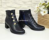 Женские классические демисезонные ботинки на невысоком каблуке, натуральная кожа синего цвета, фото 4
