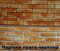 Декоративная гипсовая плитка Чарівна прага червона