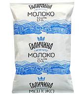 Молоко Галичина 0,9мл 2,5 % 15шт/ящик доставка от 3-х ящиков
