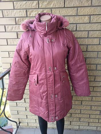 Куртка женская зимняя NN, фото 2