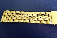 Браслет для годинника метал 18 Gold