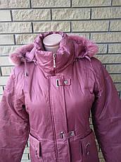Куртка женская зимняя NN, фото 3