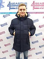 ca52fd975ab Мужская зимняя куртка на тинсулейте в Украине. Сравнить цены