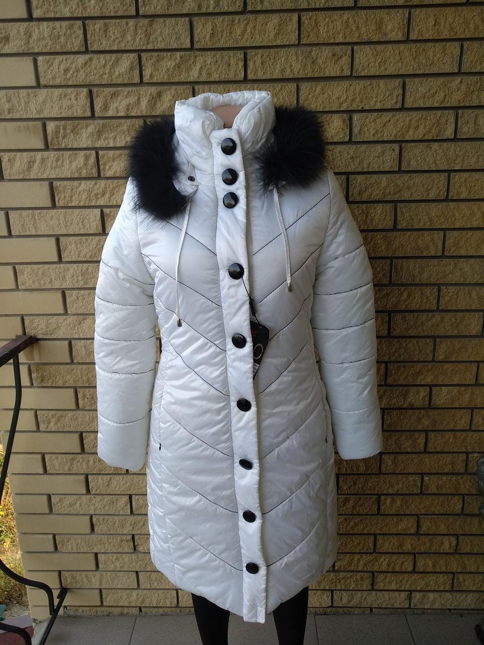 Куртка женская зимняя очень теплая на холлофайбере FORUM