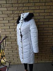 Куртка женская зимняя очень теплая на холлофайбере FORUM, фото 2