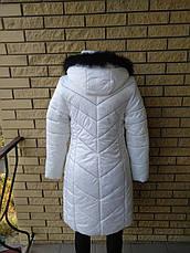 Куртка женская зимняя очень теплая на холлофайбере FORUM, фото 3