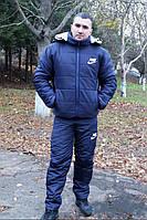 Мужской зимний теплый костюм на синтепоне и овчинке, фото 1