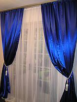 Готовые атласные шторы Электрик, глубокий синий, фото 3