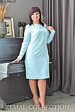 Стильное платье с молнией впереди 50-60р, фото 3
