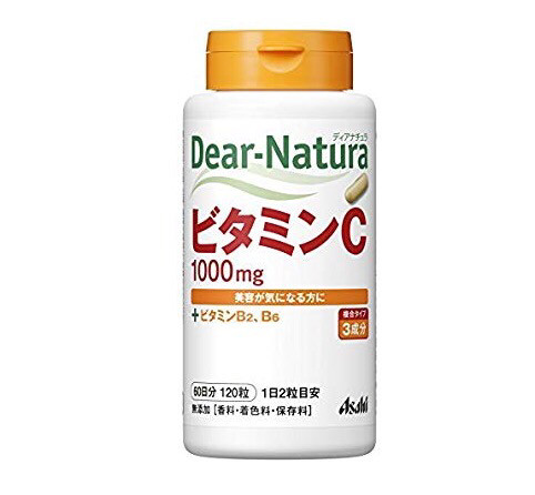 Витамин С Dear-Natura