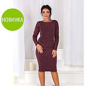 Женский костюм ангора Б1