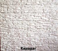 Декоративная плитка Карадаг