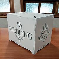 Свадебная коробка для денег деревянная