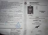 Резак Р-3 пропан, фото 4