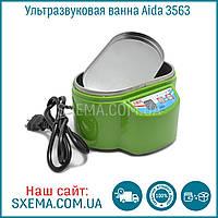 Ультразвуковая ванна Aida 3563 30-50W, 40khz металлическая крышка