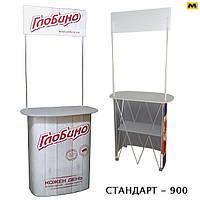 Промостолы, промо-стойки с печатью СТАНДАРТ-900