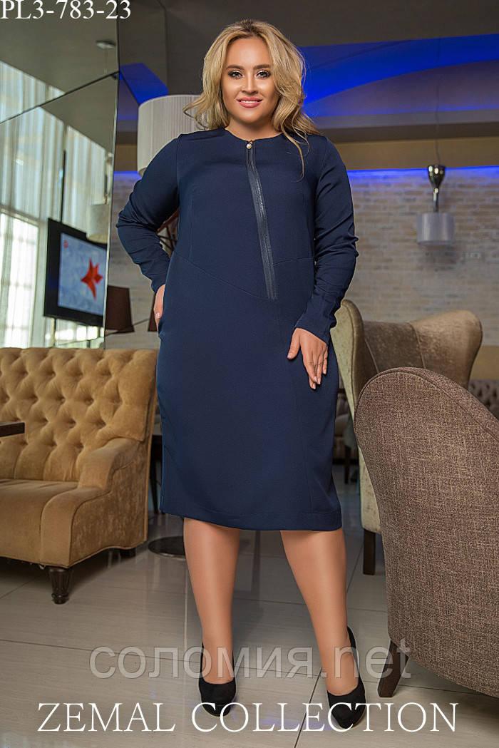 Эффектное платье с молнией впереди 50-60р