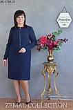 Эффектное платье с молнией впереди 50-60р, фото 3