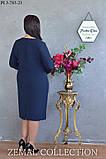 Эффектное платье с молнией впереди 50-60р, фото 4
